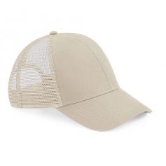 """Reklaminės organinės medvilnės kepurėlės su logotipu """"ORGANIC"""""""